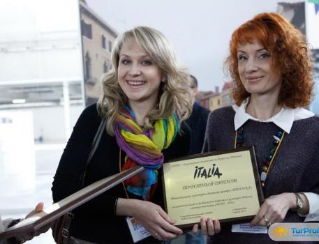 Кольцова Елена, преподаватель итальянского языка, переводчик